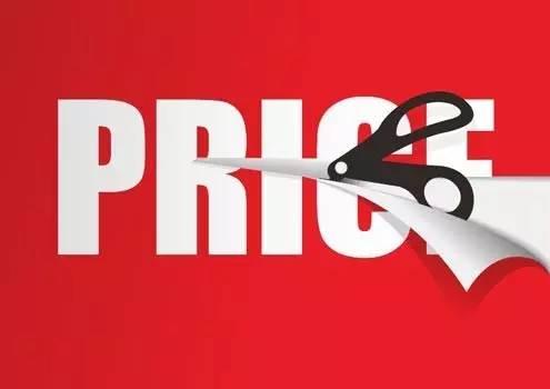 「價格管制」的圖片搜尋結果